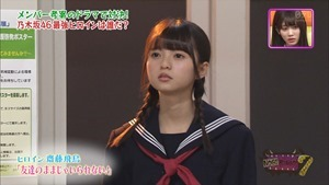 161213 NOGIBINGO!7~女の子なら輝きたい!最強ヒロイン決定戦~.ts - 00302
