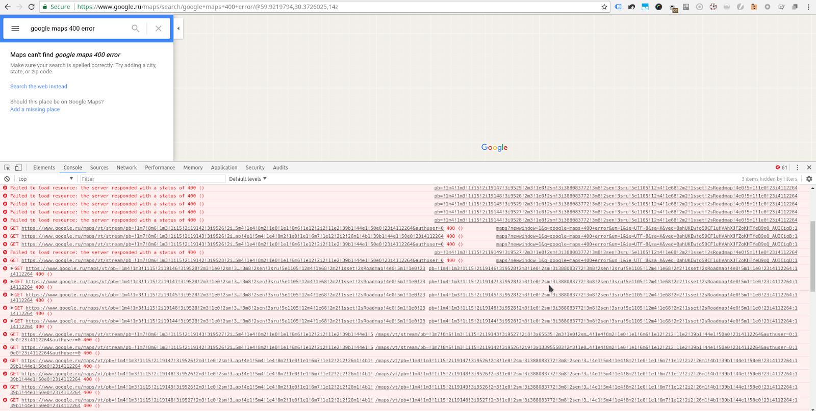 400 error in google maps - Google Maps Help