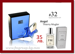 Парфюм FM 32 PURE - THIERRY MUGLER - Angel
