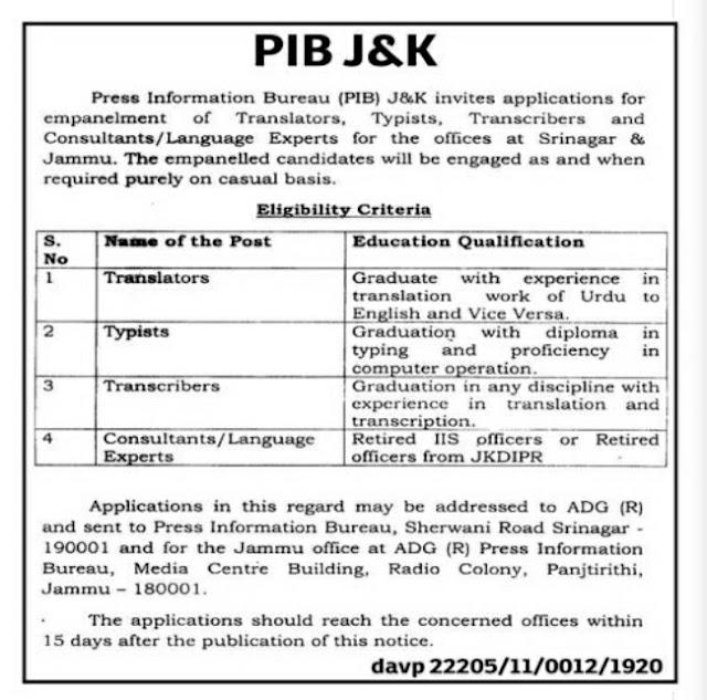 PIB J&K Recruitment 2020