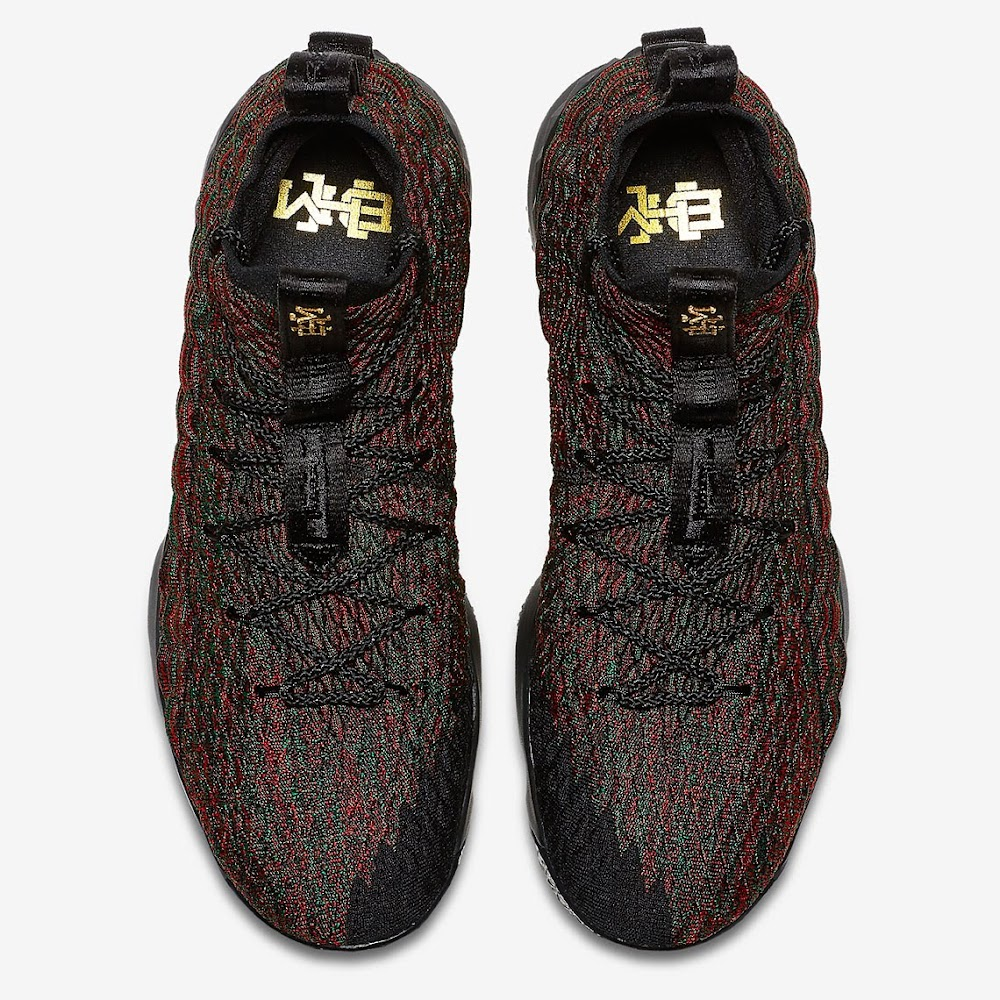 cheaper 9482c 1742f ... Nike LeBron 15 BHM is a Tribute to James Speech at ESPYs ...