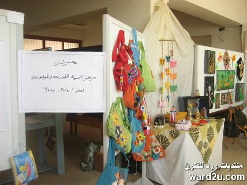 معرض مركز تنمية القدرات والموهوبين بالغردقة