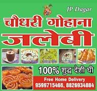 Choudhary Gohana Jalebi photo 2