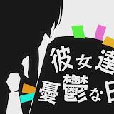 TonariNoKaibutsuKun06