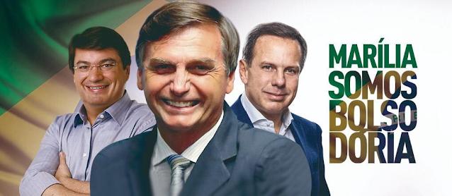 Daniel Alonso  e Jair Bolsonaro
