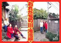 oretachi_4c.jpg