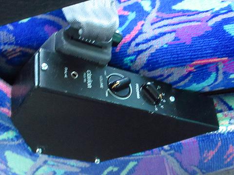 道北バス「ノースライナー」 1058 マルチステレオコントローラ