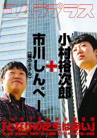 shibafu_4cout.jpg