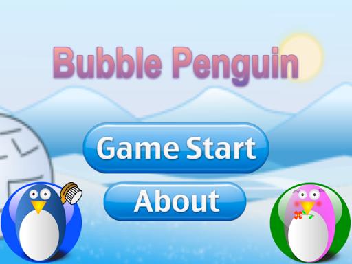 史上最難的泡泡益智遊戲- 企鵝智鬥殭屍熊(無廣告版)