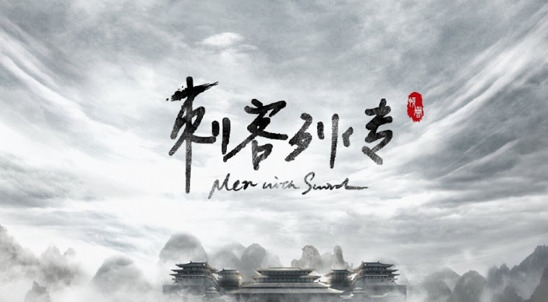 Men With Swords China Drama