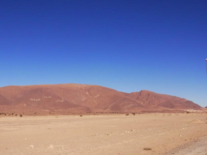 marrocos - Marrocos e Mauritãnia a Queimar Pneu e Gasolina - Página 11 DSCF1262