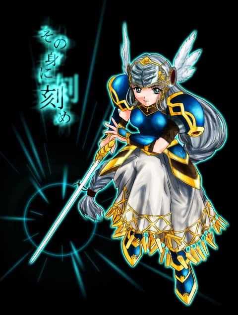 Valkyrie 002, Warrior Girls 1