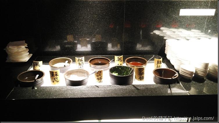 鼎盛十里鍋物-醬料區