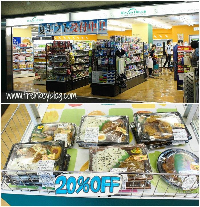 Minimarket di Shinjuku Sumitomo Building