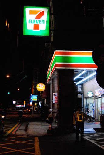 Get lost in a 7-11. From 9 Unique Bucket List Experiences in Taiwan