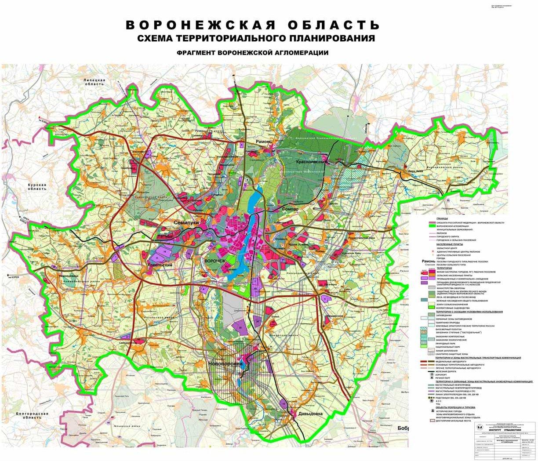 Фрагмент Воронежской агломерации