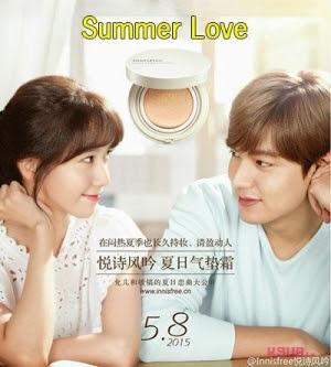 Summer Love Full Tập
