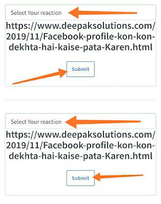 Facebook per like kaise badhaye