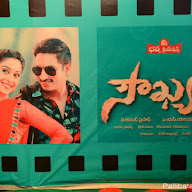 Soukyam Audio Release Photos
