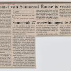 1981 - Krantenknipsels.jpg