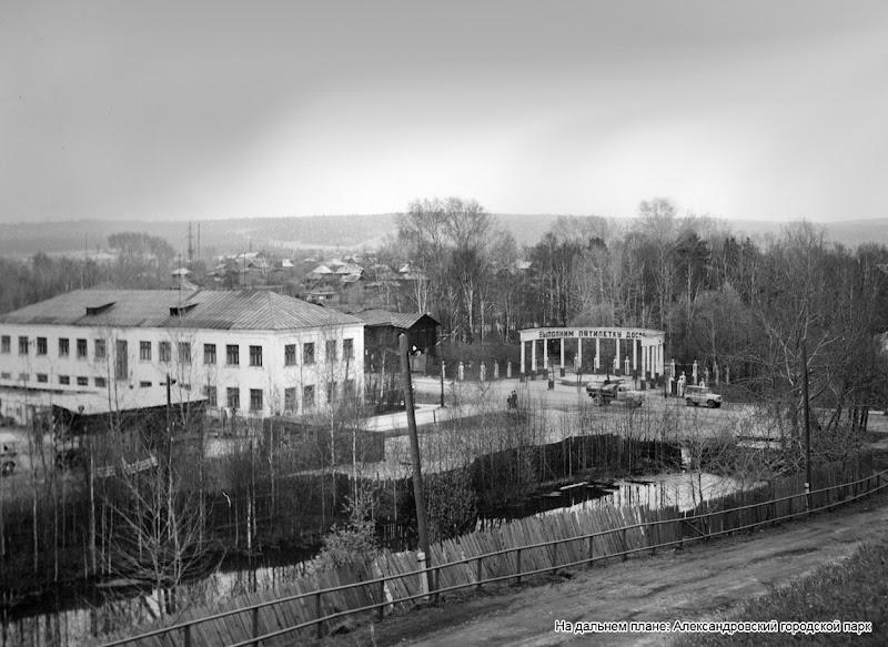 aleksandrovsky_gorodskoy_park.jpg