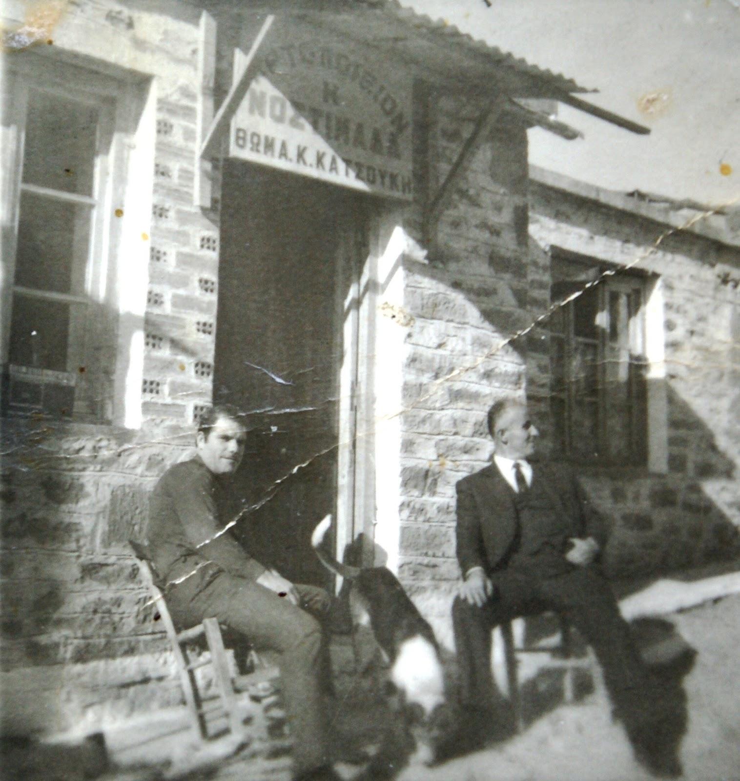 ΚΟΣΜΑΣ-ΤΑΝΑ-ΓΑΛΑΝΗΣ 161.JPG