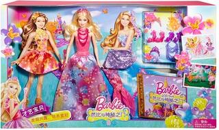 Bộ sưu tập Barbie thời trang thế giới thần tiên