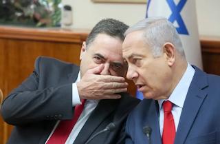 Netanyahu fará declaração sobre as eleições de hoje