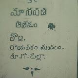 ManavataAshram
