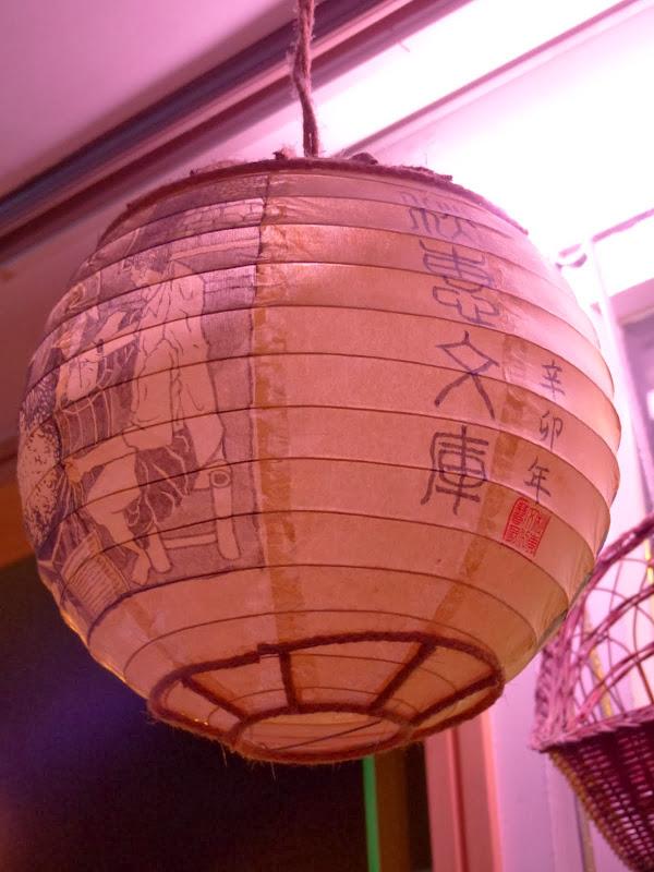 Taipei. Formosa Vintage Museum Cafe - P1030858.JPG