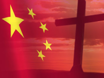 China: Seminary Students Forced to Deny God, Obey Communist Party