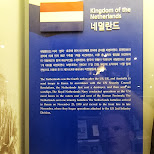 the Netherlands also joined the Korean War in Seoul, Seoul Special City, South Korea