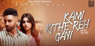 Kami Kithe Reh Gayi Lyrics