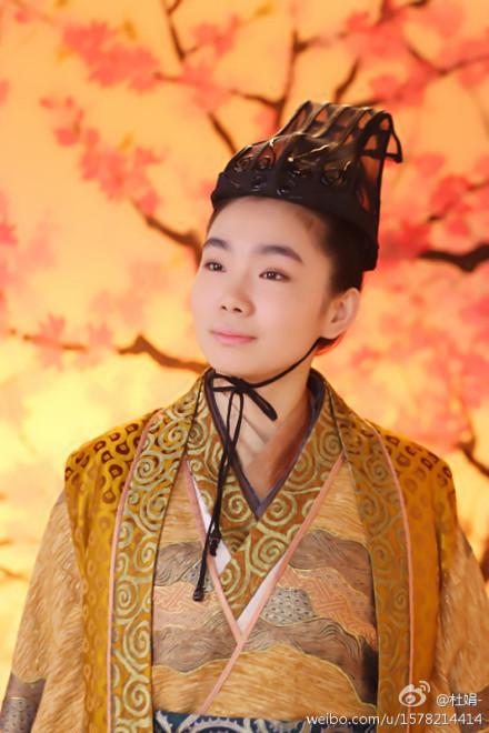 Du Juan China Actor