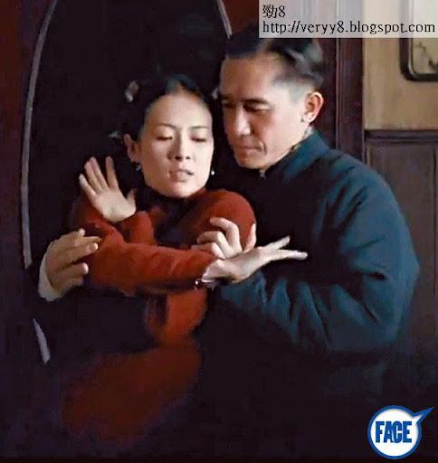 章子怡飾演的宮二武功高強,由原本純為與梁朝偉切磋功夫,到後來暗戀對方,有打戲又有感情線,戲分極重!