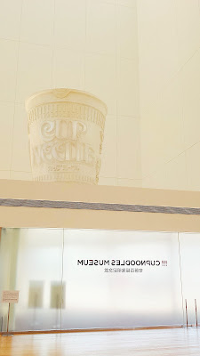 Momofuku Ando Instant Ramen Museum - very clean, simple design reflected throughout the museum except in the Noodles Bazaar. This is reflective of the philosophy that you don't need state-of-the-art facilities to research and invent things because it's the knowledge in your head that's important