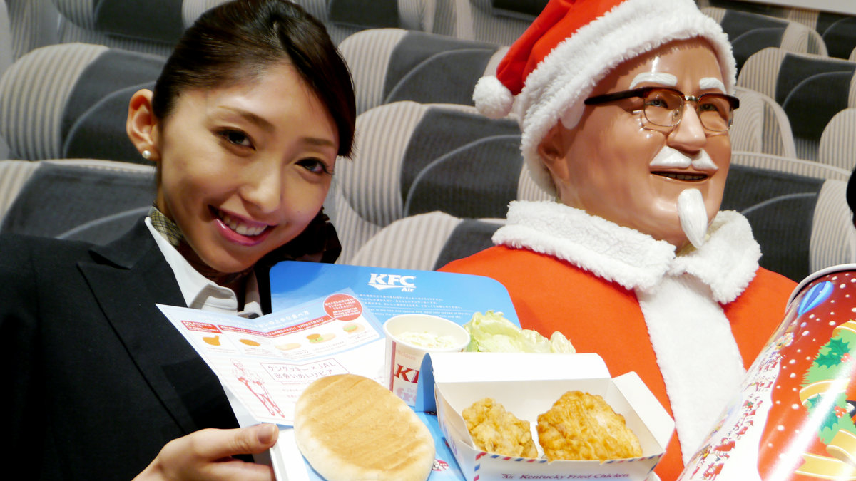 Air Japan Begins Serving KFC Meals On Their Flights