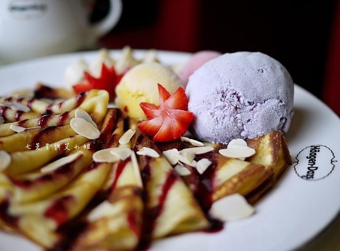 29 Haagen-Dazs 哈根達斯 藍莓午茶好時光