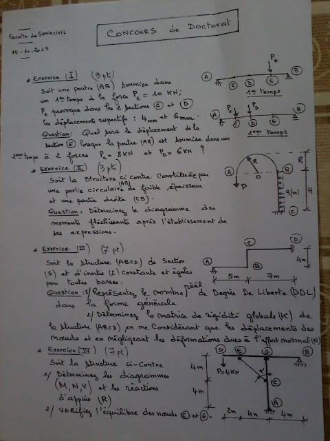 مواضيع اسئلة الدكتوراه تخصص الهندسة Photo0006.jpg