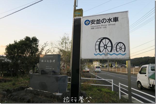 日本四國 中村 四萬十川 (88)
