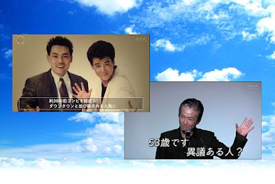 竹井輝彦、陰翳を超えて「53歳の老化」を笑いにできるか