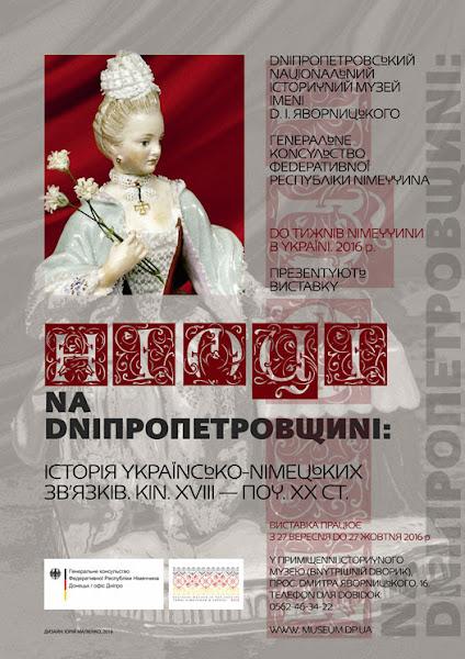 Poster_НІМЦІ_2016_04_cur.jpg