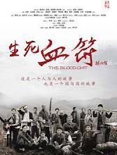 The Blood Chit  China Drama