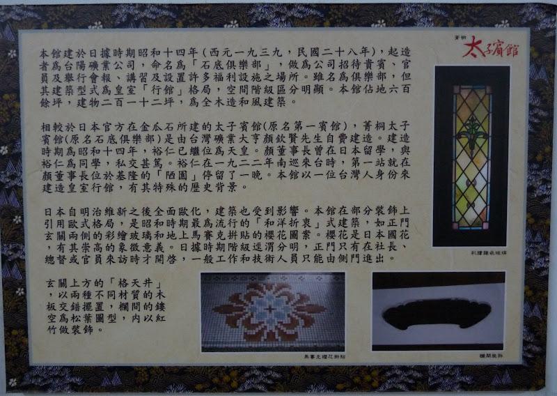 TAIWAN.Shen Keng , dans la banlieue de Taipei - P1100032.JPG