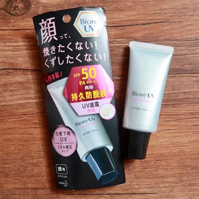 [化妝] 一支搞定!貼薄零油光底妝 ❤ Biore超持久清爽UV底霜