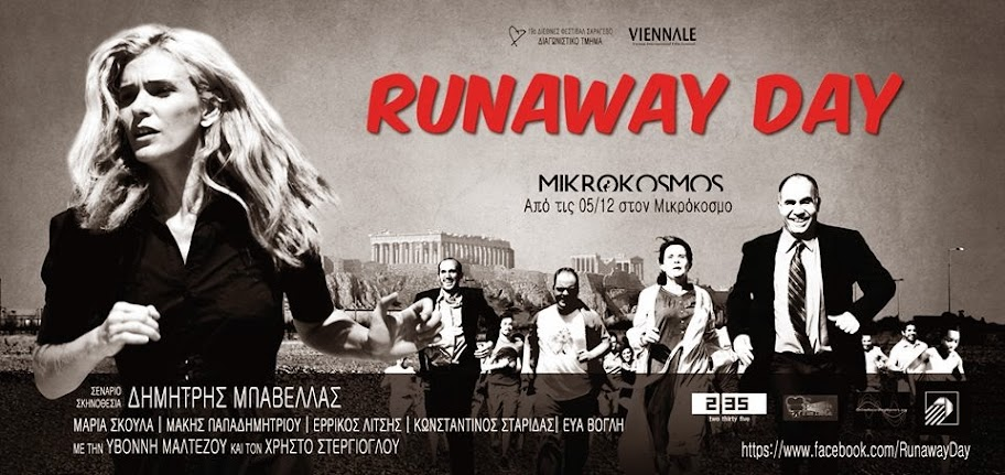 Runaway Day Wallpaper