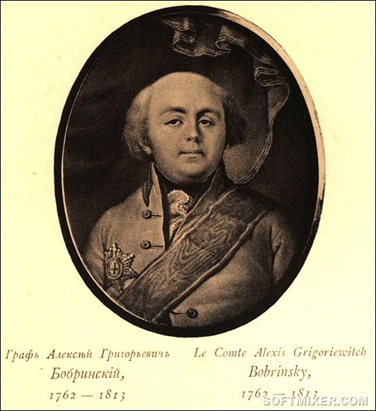 bobrinskiy-aleksey-grigorevich