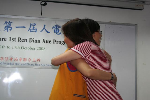 RDX - 1st RDX Program - Graduation - RDX-G018.JPG