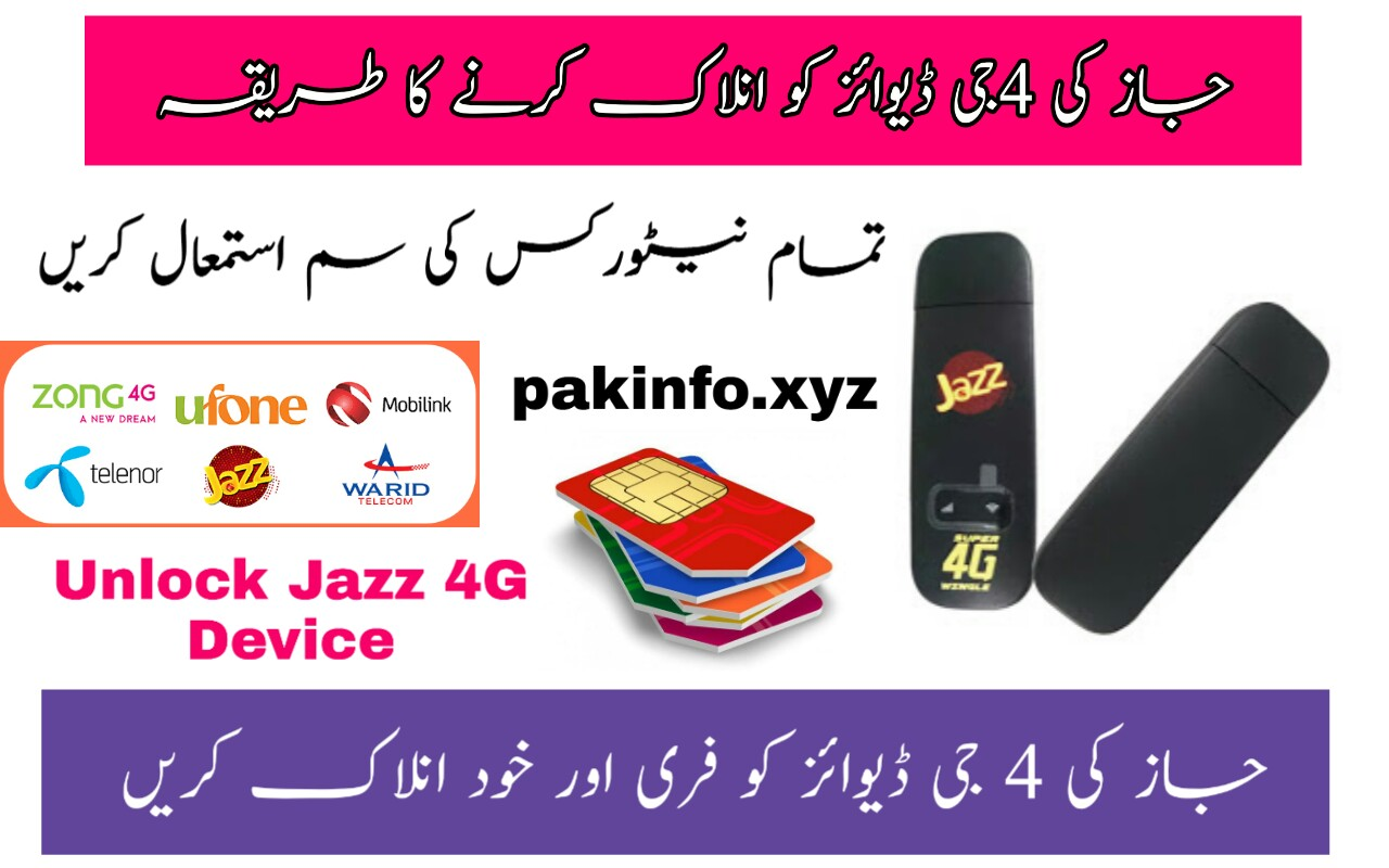 Jazz 4g device unlock and packages