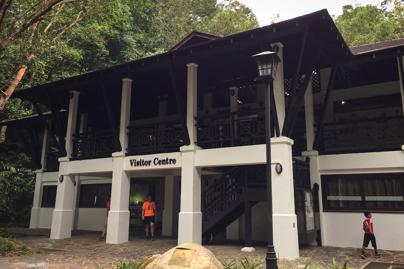 Bukit Timah Visitor Centre